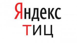 1388733251_kak-nuzhno-naraschivat-tic-jpg-pagespeed-ce_-g6bn4c-fjk-300x185
