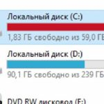 Как освободить место на диске C