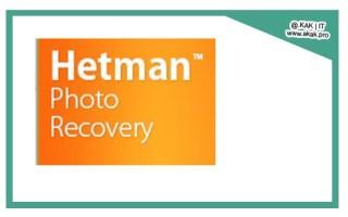 Как восстановить фото с помощью Hetman Photo Recovery