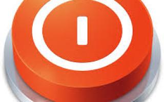 Как запретить выключение компьютера кнопкой