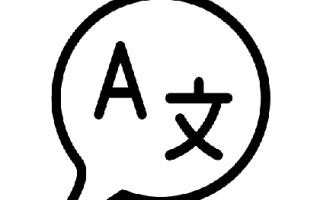 Как изменить язык windows 10