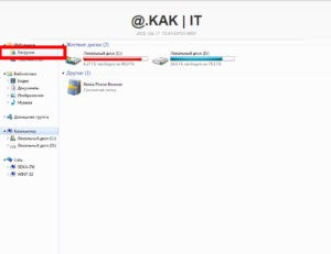 Можно ли удалять временные файлы на диске с